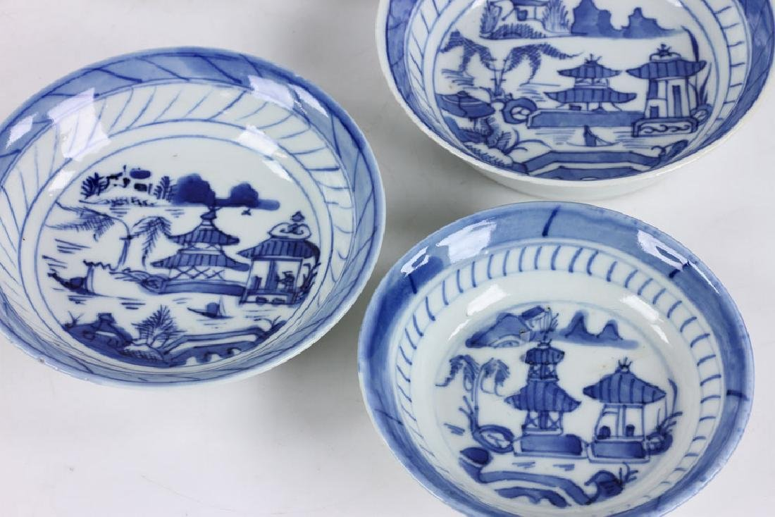 Miscellaneous Collection of Chinese Blue and White - 6