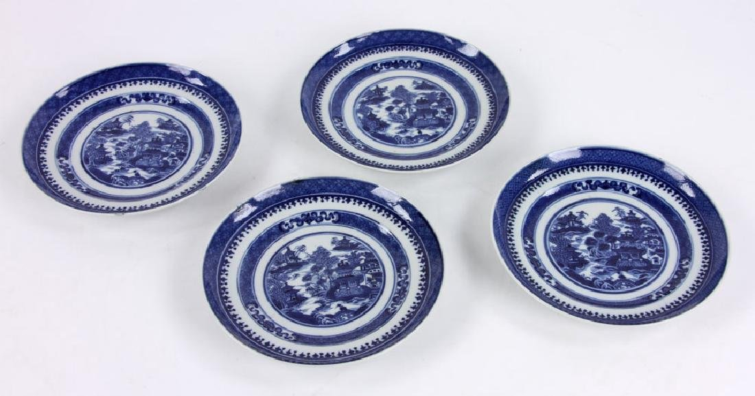 Miscellaneous Collection of Chinese Blue and White - 7