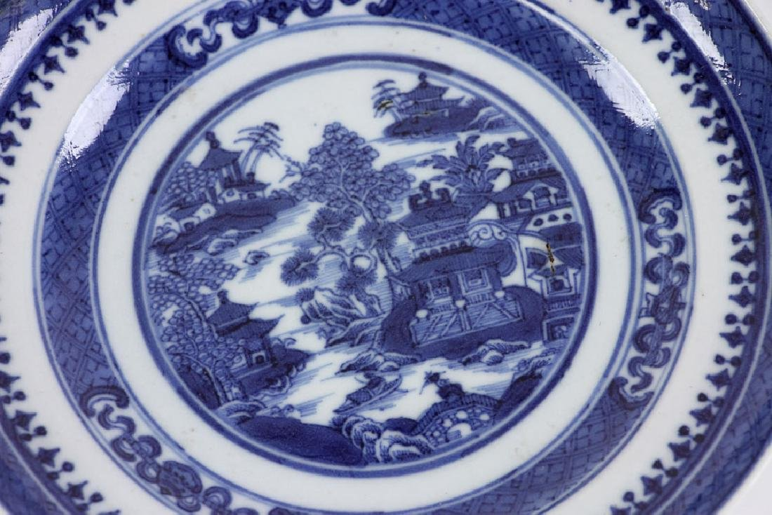 Miscellaneous Collection of Chinese Blue and White - 8