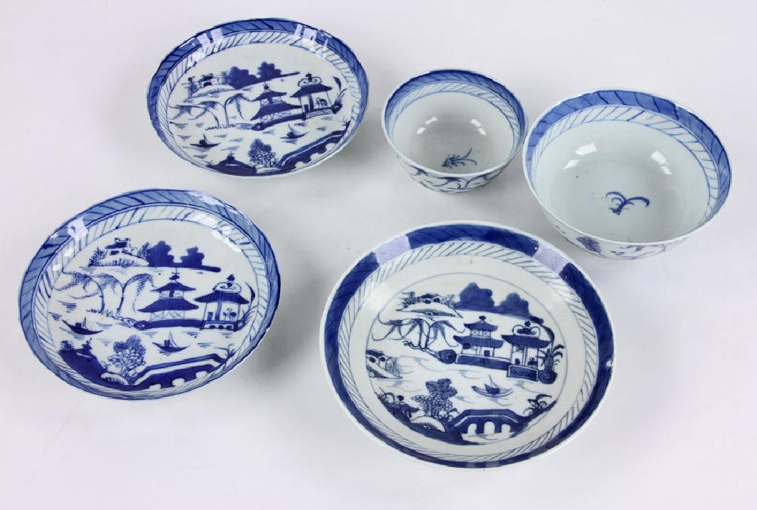 Miscellaneous Collection of Chinese Blue and White - 9
