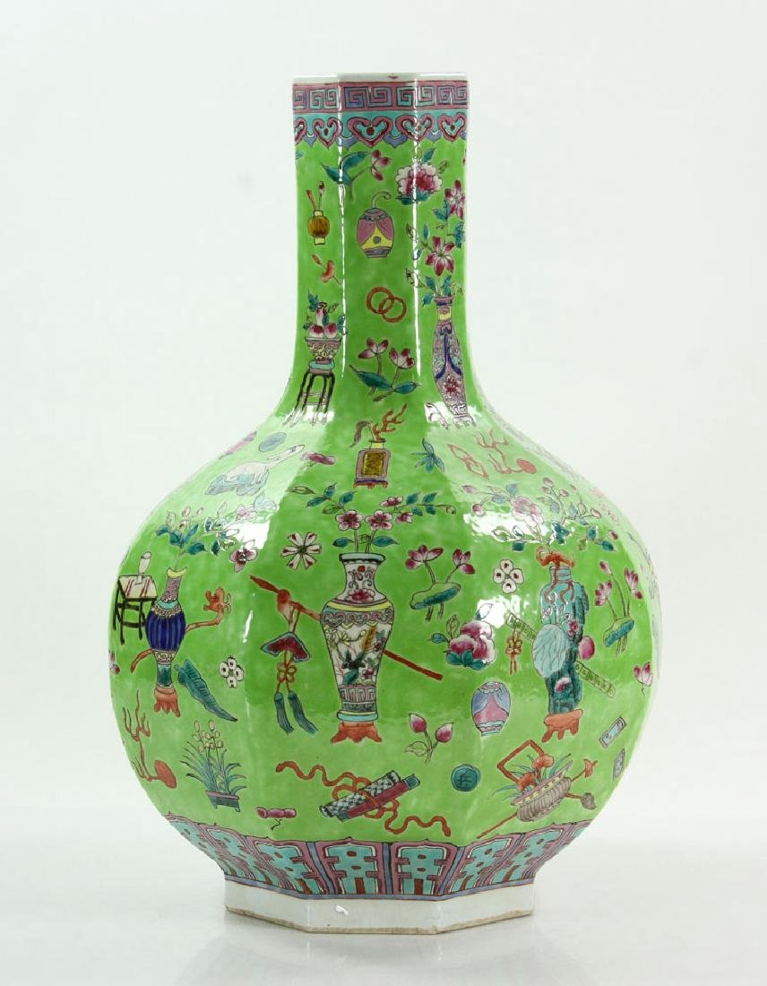 Chinese Lime Green Vase - 3