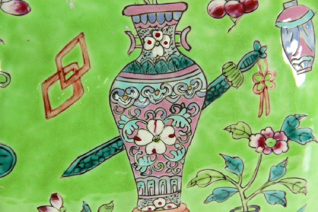 Chinese Lime Green Vase - 6