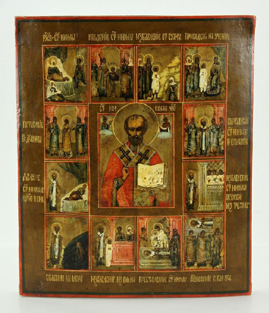 19th C. Antique Russian Icon of St. Nicholas