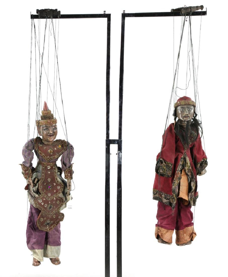 Two Burmese String Marionettes