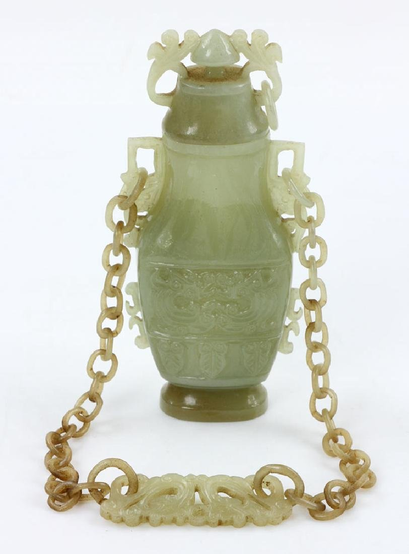 19th C. Chinese Carved Jade Vase