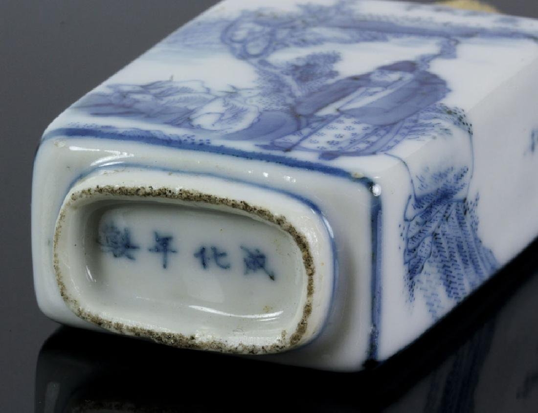 Chinese Snuff Bottle - 5