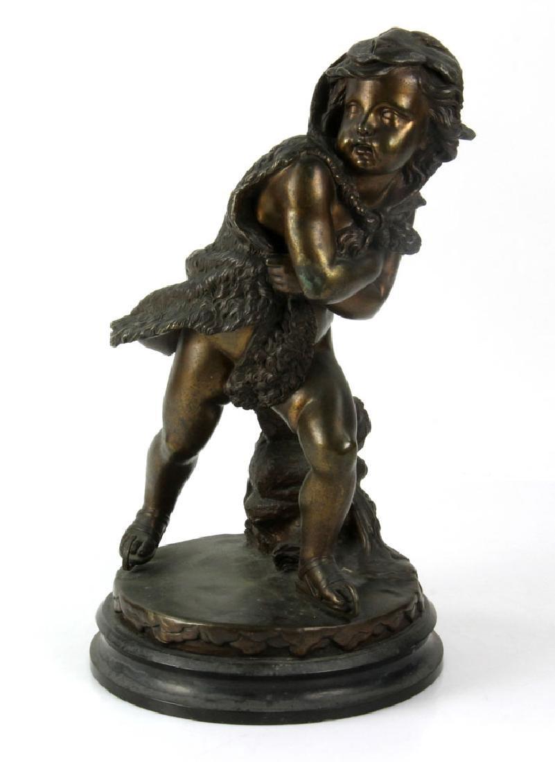Ball Black & Co. Skater, Bronze