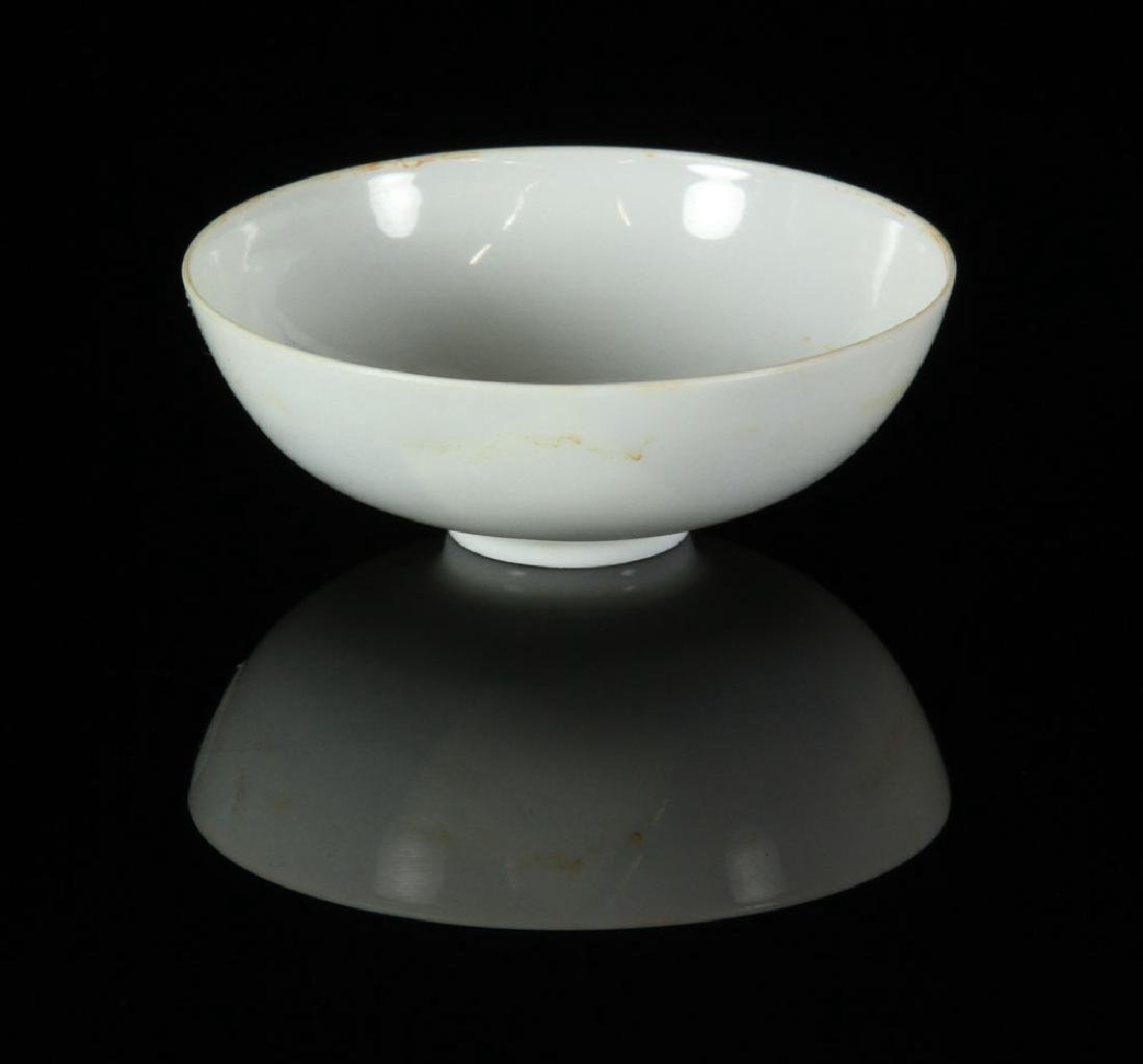 Chinese Eggshell White Cup