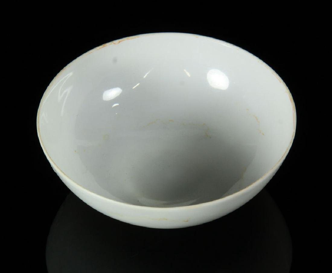 Chinese Eggshell White Cup - 2