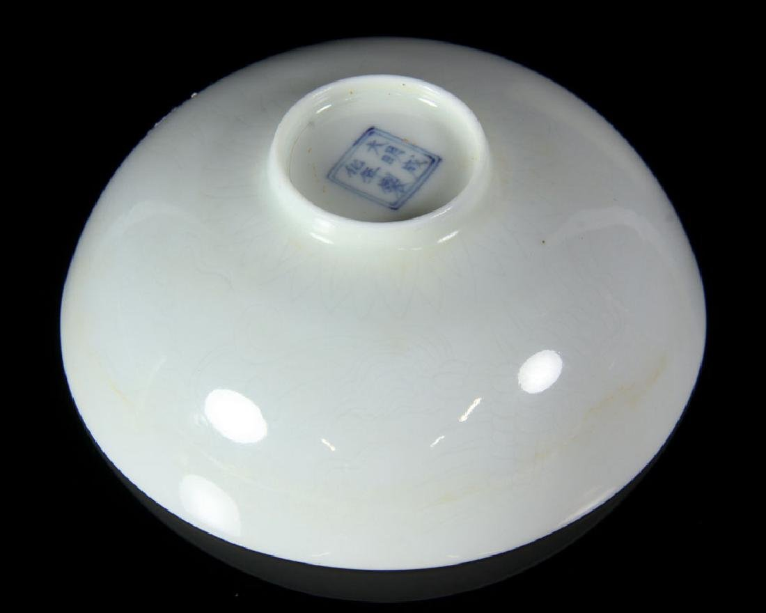 Chinese Eggshell White Cup - 3
