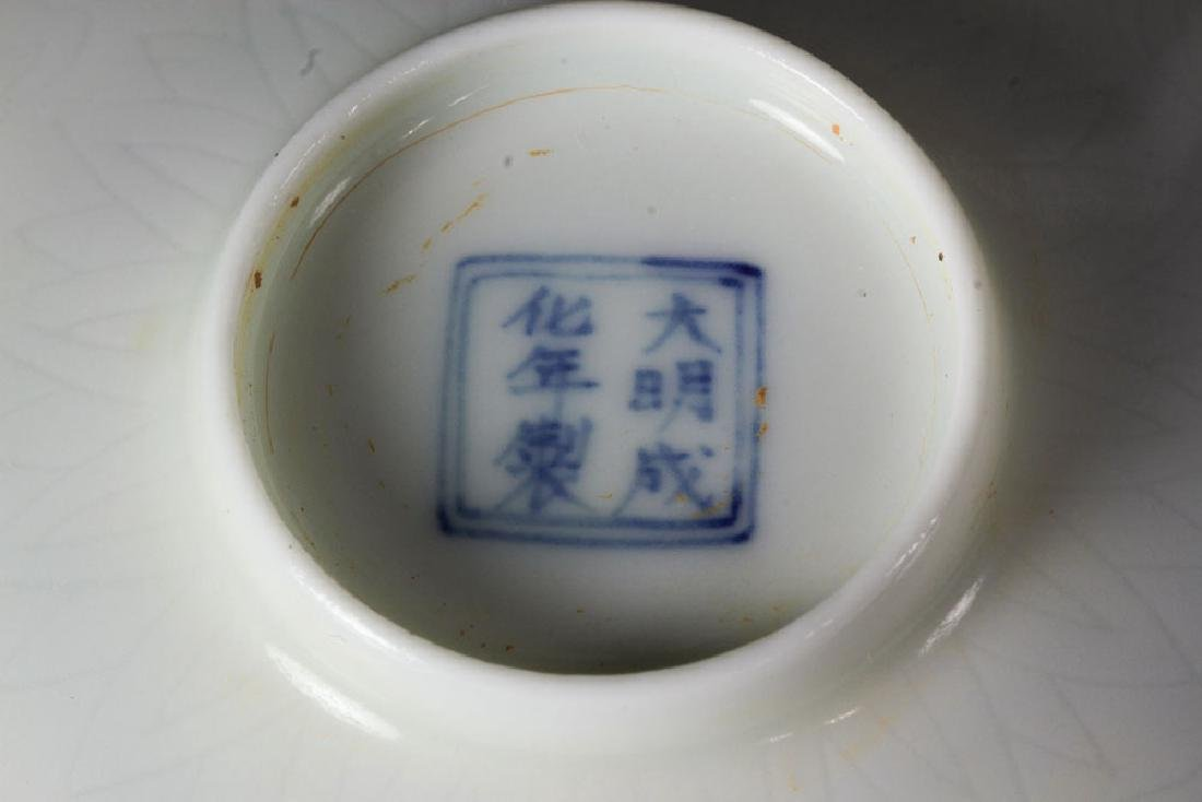Chinese Eggshell White Cup - 6