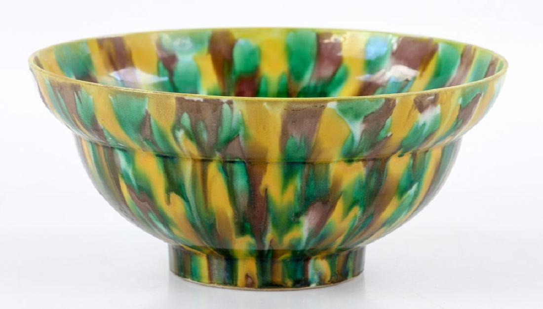 Chinese Tricolor Bowl
