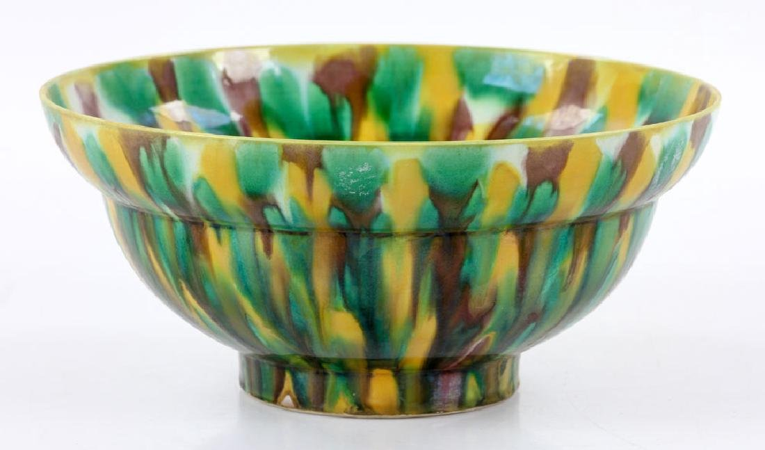 Chinese Tricolor Bowl - 2