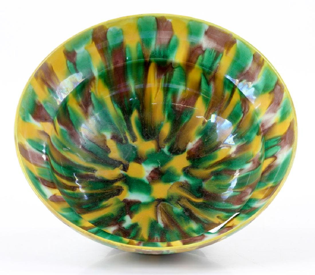 Chinese Tricolor Bowl - 4