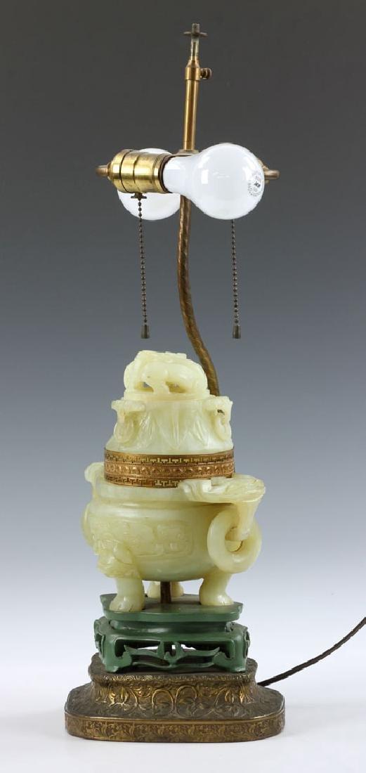 Antique Chinese Jade Censer Lamp - 2