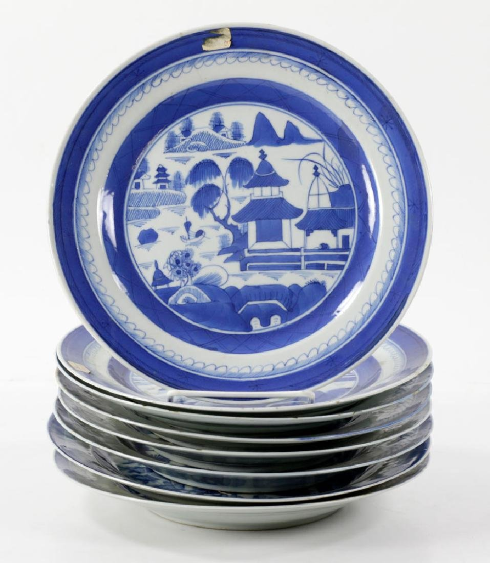 Lot of 19th C. Chinese Cantonware - 3