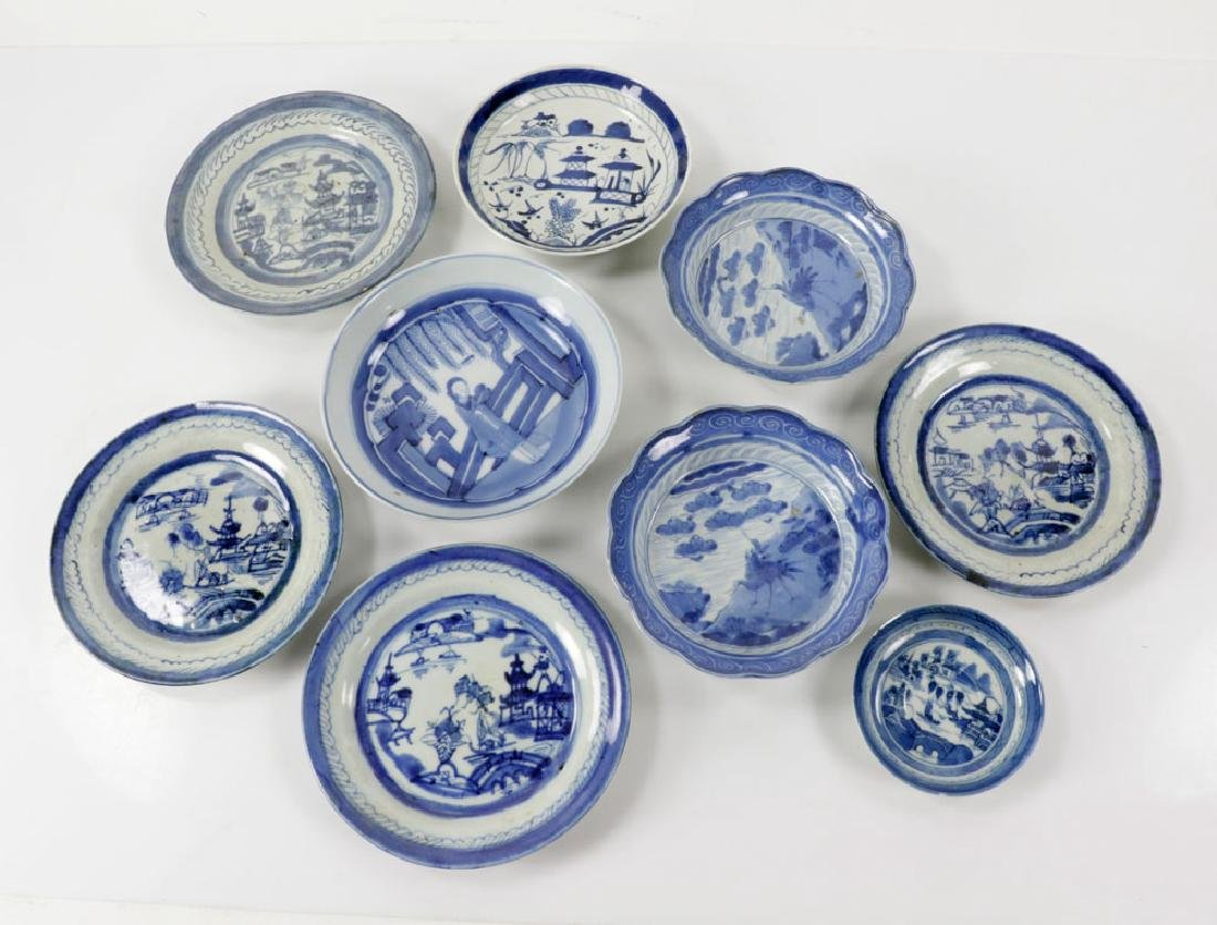 Lot of 19th C. Chinese Cantonware - 7