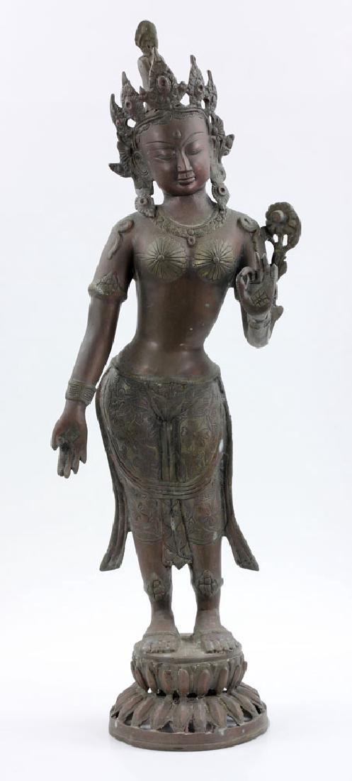 Bronze Figure of Shiva