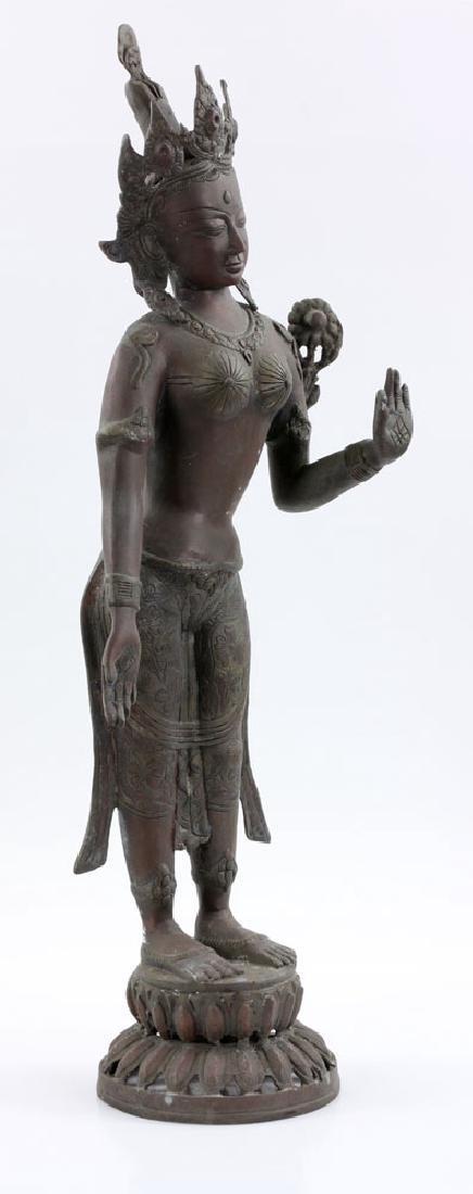 Bronze Figure of Shiva - 2