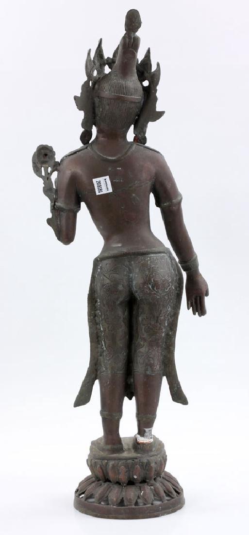 Bronze Figure of Shiva - 5