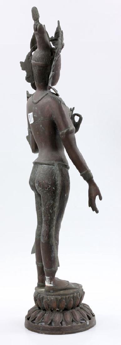 Bronze Figure of Shiva - 6
