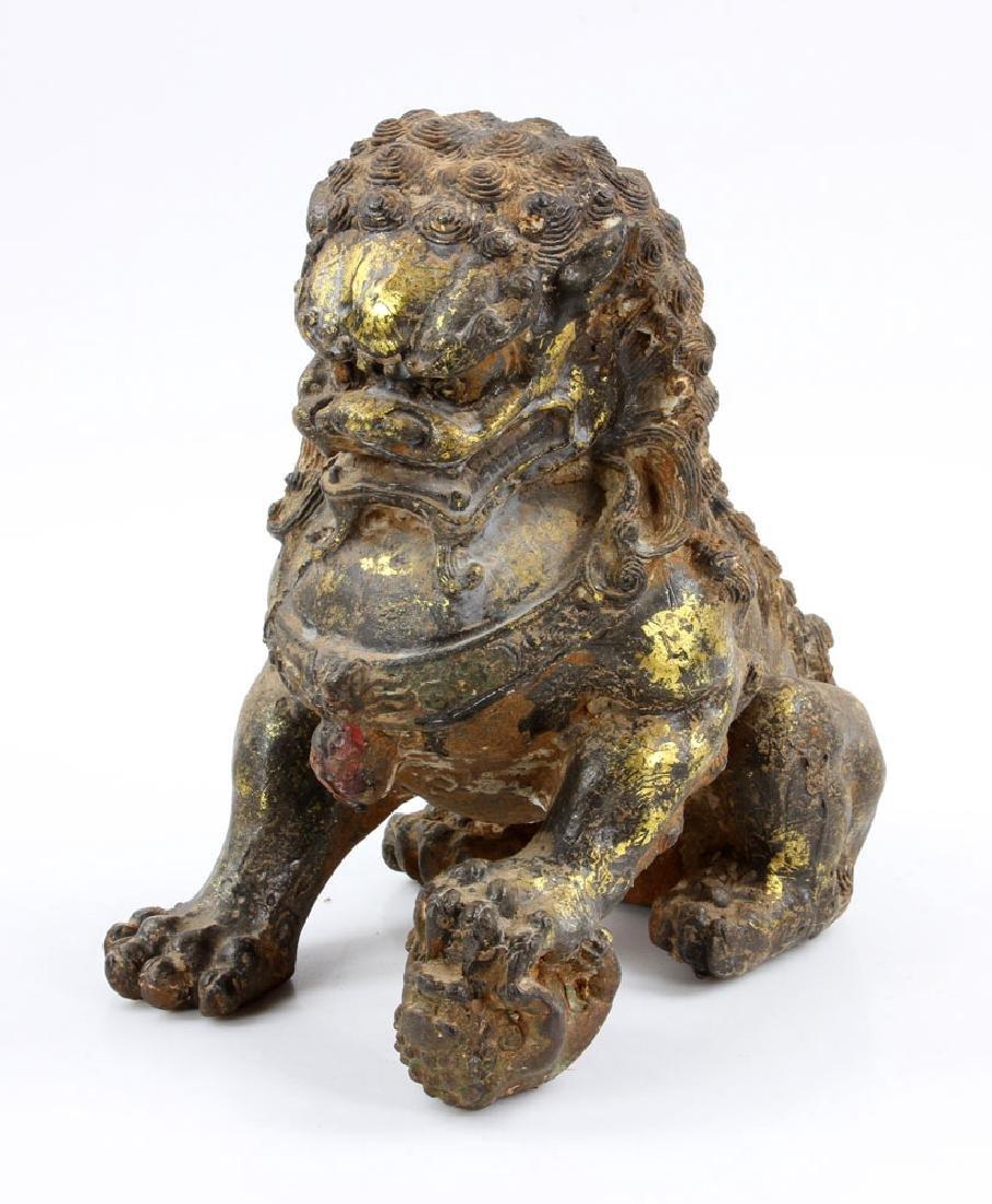 Chinese Gilt Iron Foo Dog