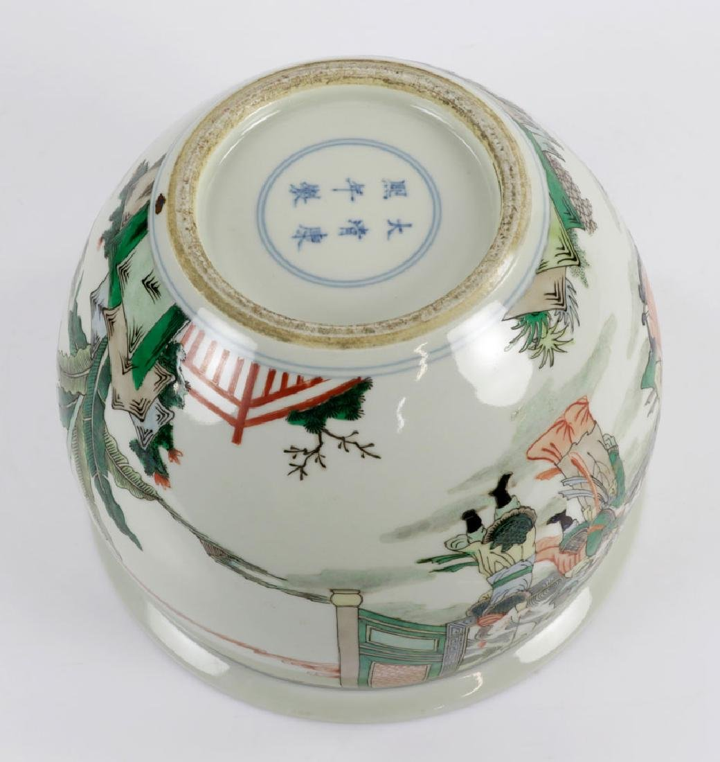 Chinese Famille Verte Porcelain Fish Pot - 6