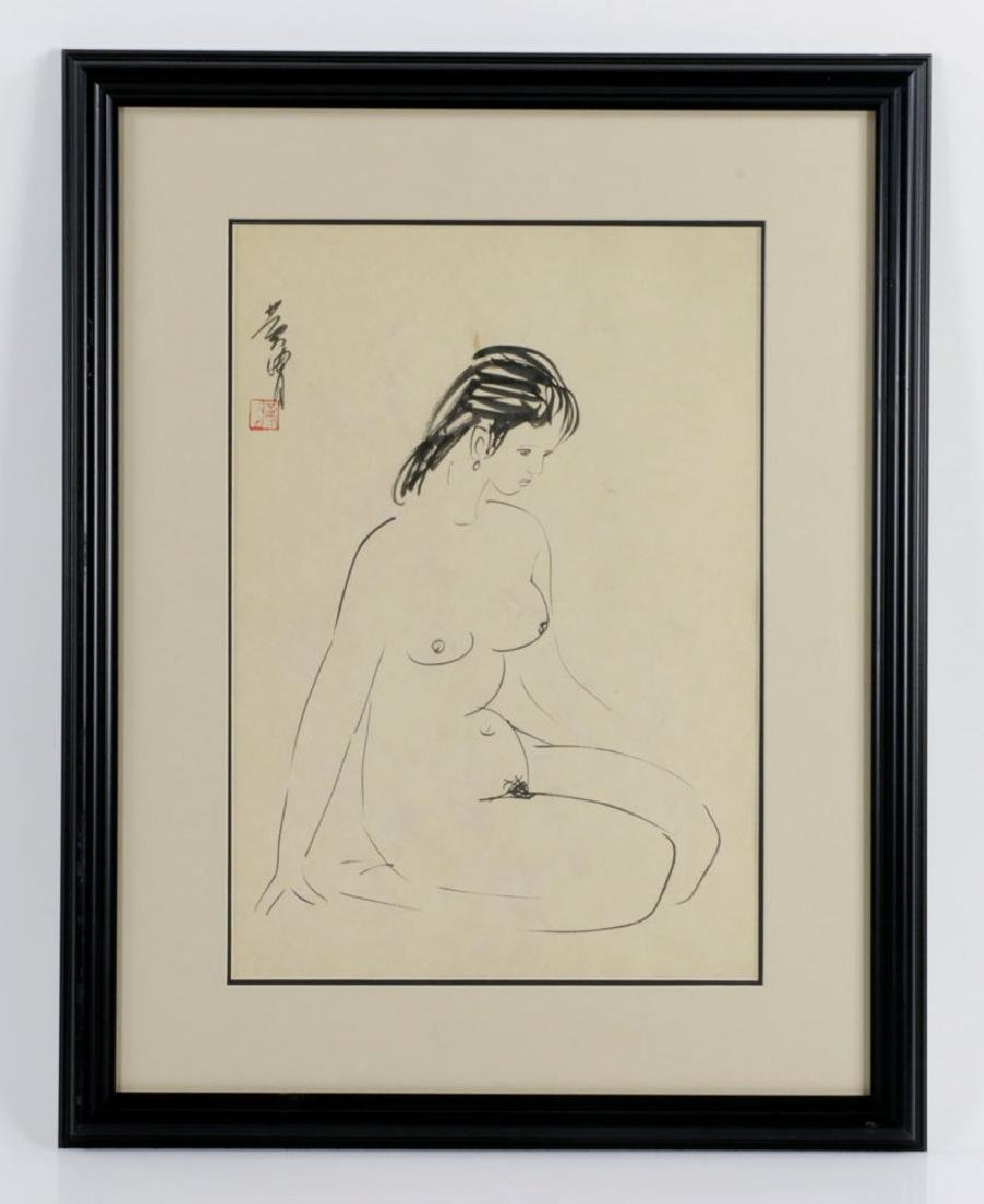 Signed Huang Zhou, Nude Girl, Ink on Paper
