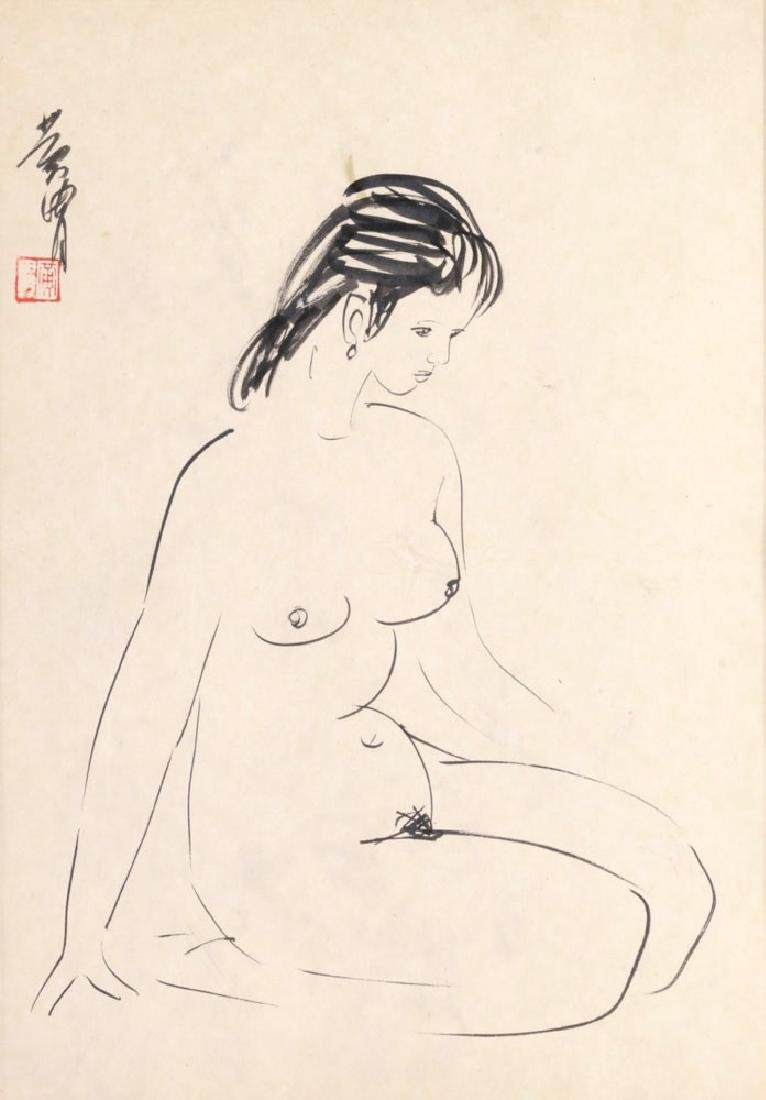 Signed Huang Zhou, Nude Girl, Ink on Paper - 2