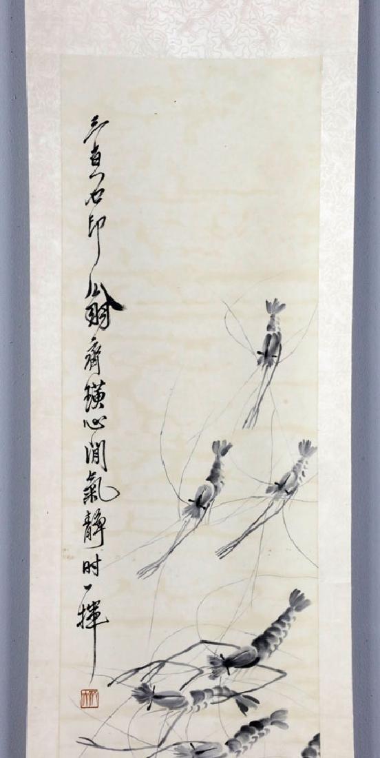 Signed Qi Baishi, Shrimps, Watercolor Scroll - 2