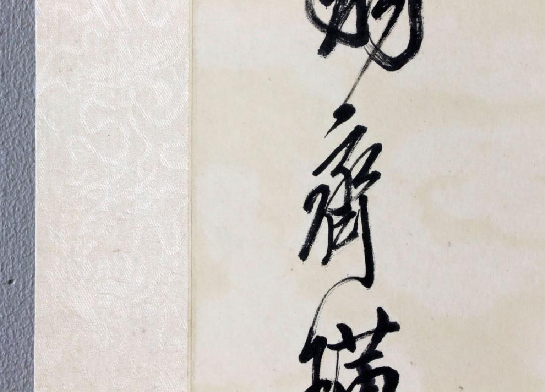 Signed Qi Baishi, Shrimps, Watercolor Scroll - 4