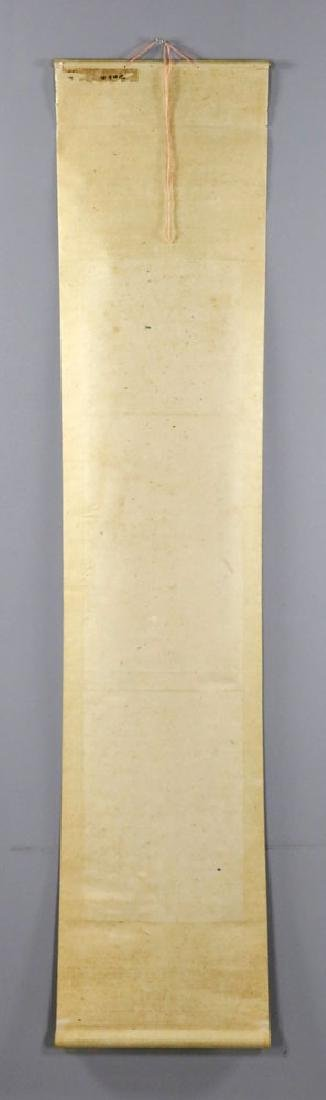 Signed Qi Baishi, Shrimps, Watercolor Scroll - 5