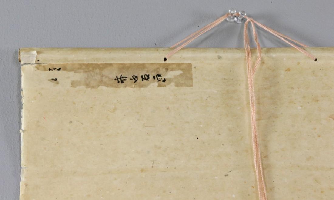 Signed Qi Baishi, Shrimps, Watercolor Scroll - 6