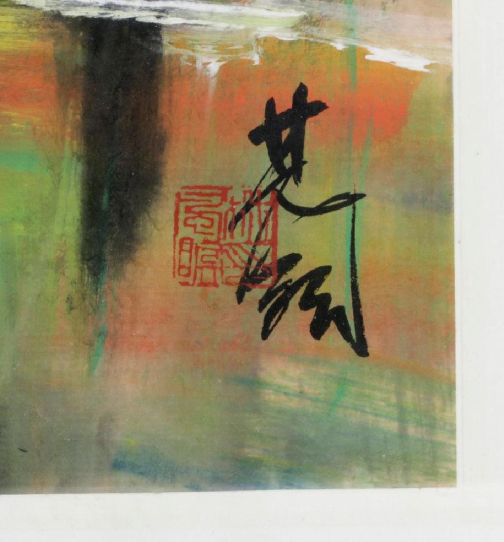 Signed Lin Fengmian, Fall Landscape, Watercolor - 5