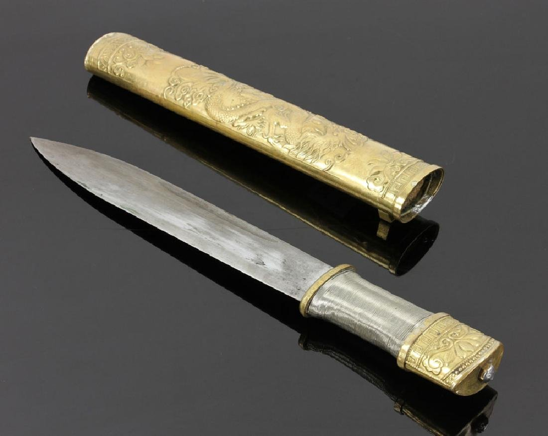 Chinese Dagger with Dragon Design