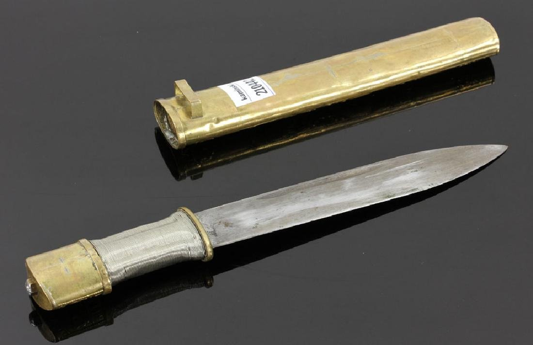 Chinese Dagger with Dragon Design - 2