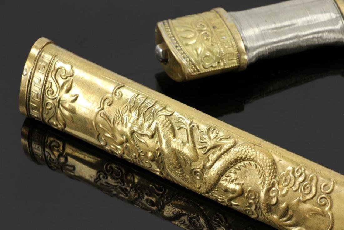 Chinese Dagger with Dragon Design - 4
