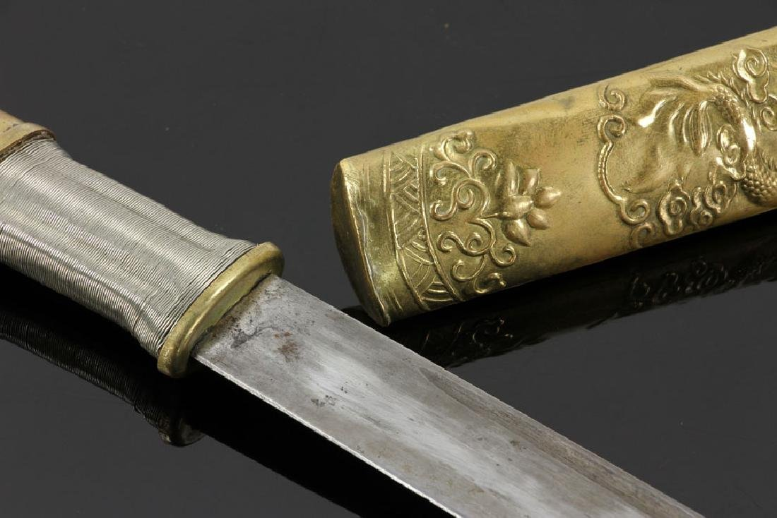 Chinese Dagger with Dragon Design - 5