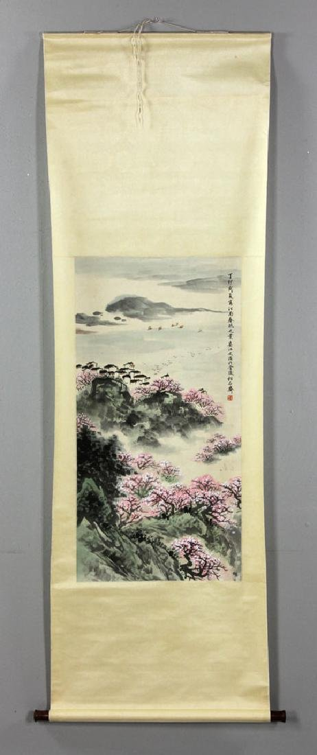 After Song Wenzhi, Chinese Watercolor Scroll