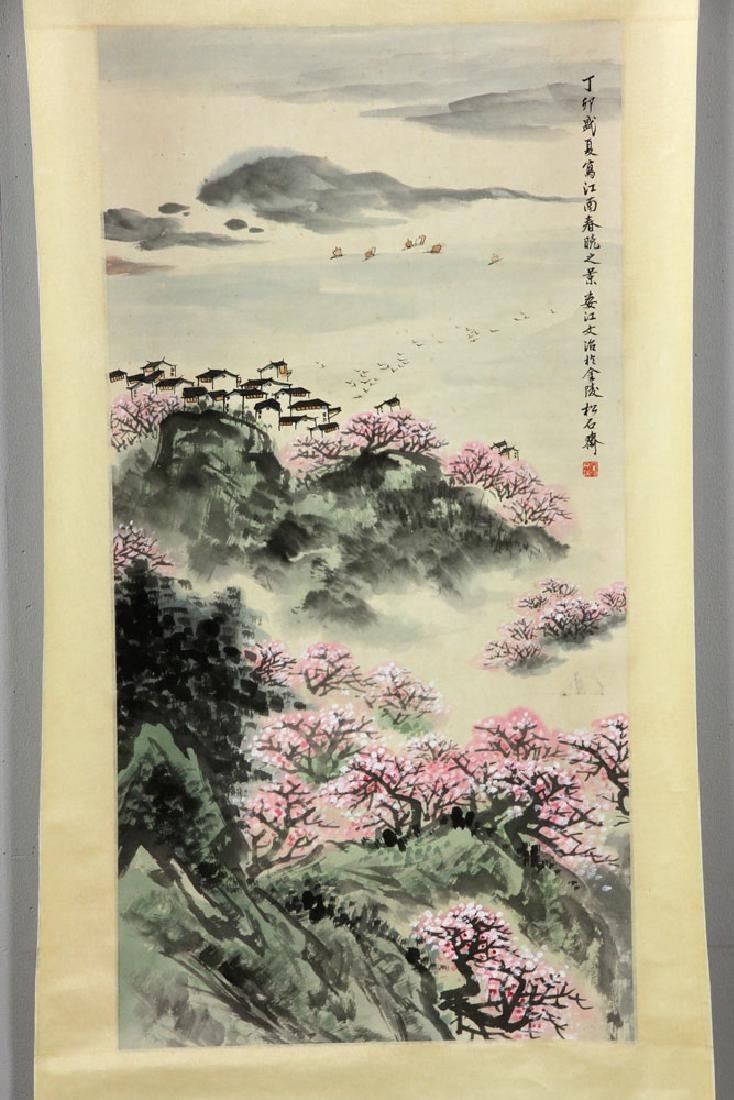 After Song Wenzhi, Chinese Watercolor Scroll - 2