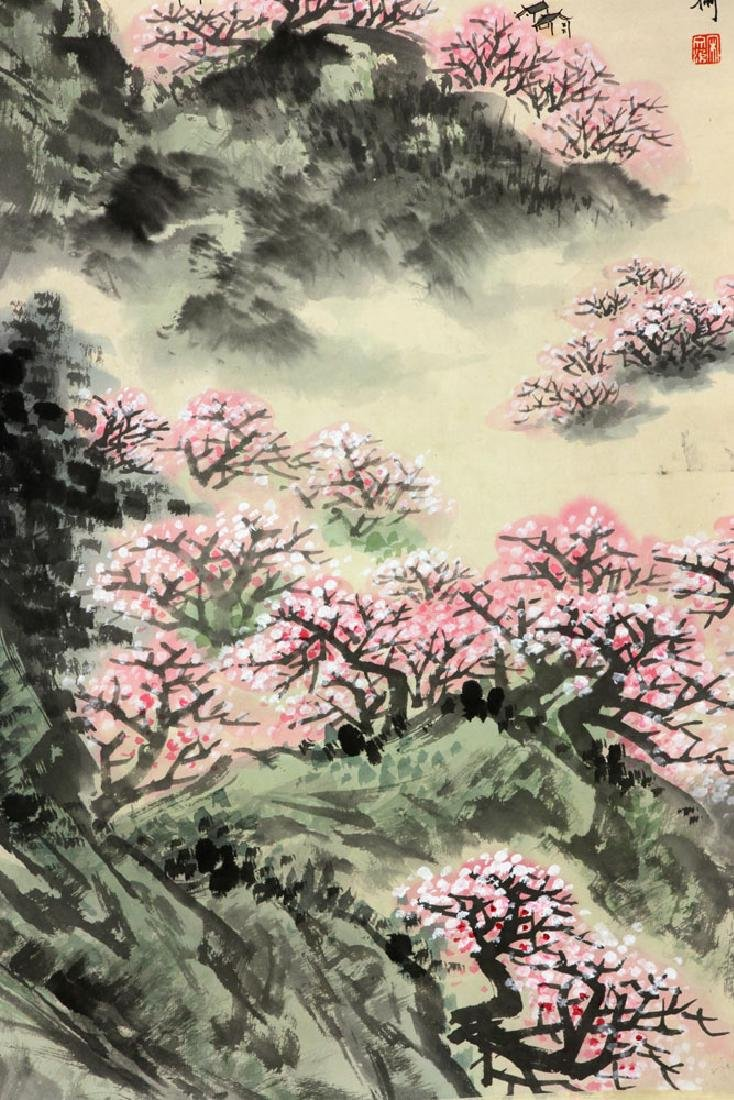 After Song Wenzhi, Chinese Watercolor Scroll - 3