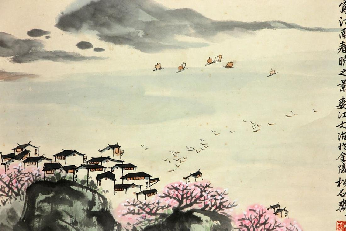 After Song Wenzhi, Chinese Watercolor Scroll - 4