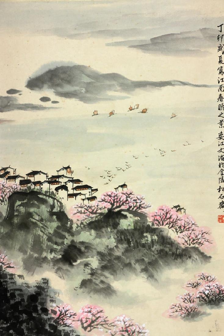 After Song Wenzhi, Chinese Watercolor Scroll - 5