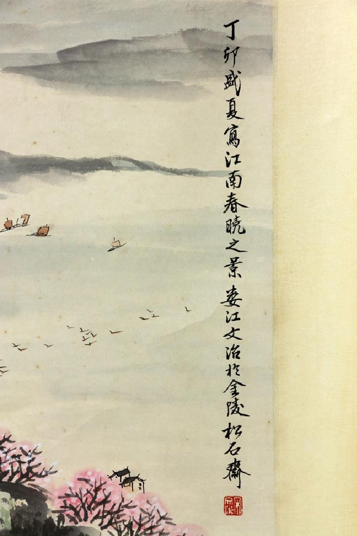 After Song Wenzhi, Chinese Watercolor Scroll - 6