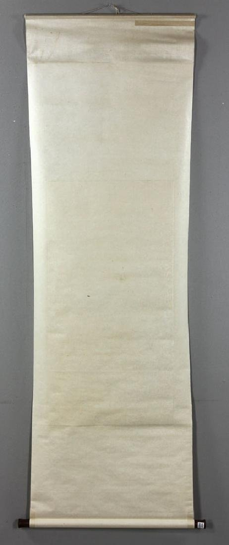 After Song Wenzhi, Chinese Watercolor Scroll - 7