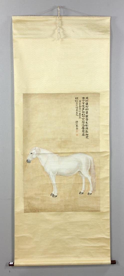 After Ma Jin, Chinese Watercolor Scroll