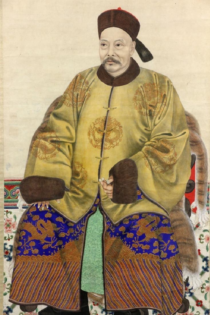 Large Ancestral Portrait - 2