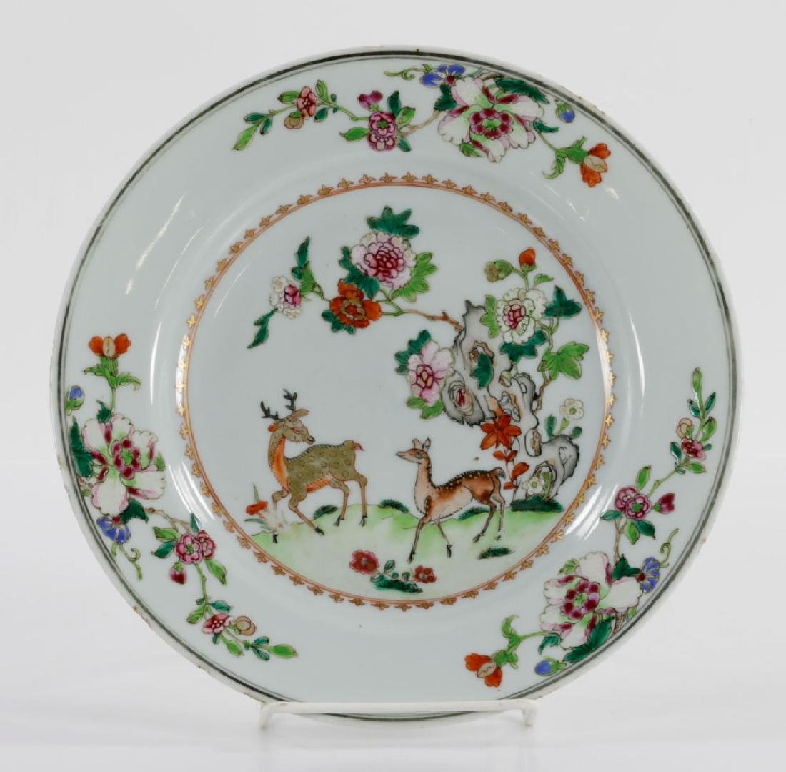 Chinese Export Porcelain Plate