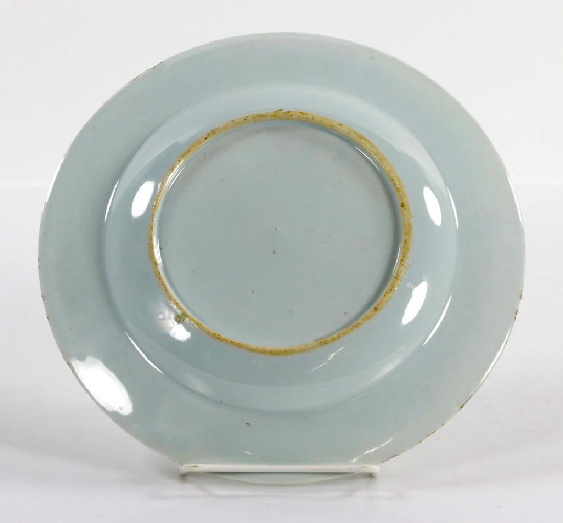 Chinese Export Porcelain Plate - 2