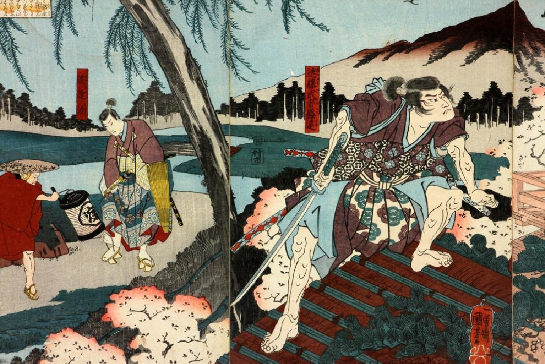 Kuniyoshi, Japanese Woodblock Triptych - 2